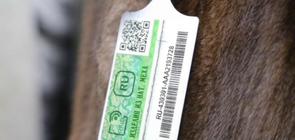 Так выглядит код маркировки на этикетке. Фото с сайта честныйзнак.рф