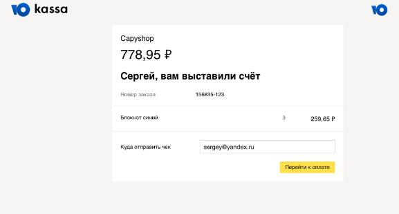 Как продавать в социальной сети ВКонтакте